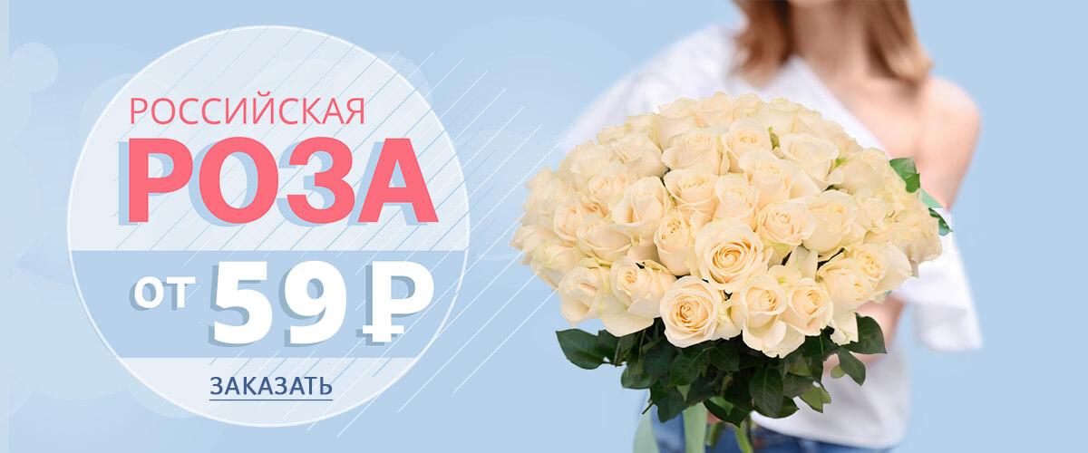 Цветов праздничный доставка цветов москва на дом бабушкинская букет